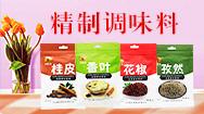 河北鑫合源食品有限公司