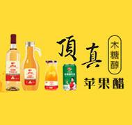 鄭州頂真食品有限公司