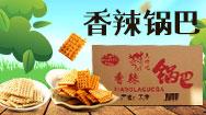 天津市興新食品有限公司