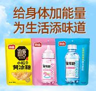 山東嘉鑫糖業有限公司