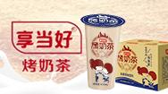 中山市創盟食品飲料有限公司