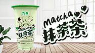 中山市惠康食品飲料有限公司