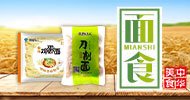 河北华统食品有限公司