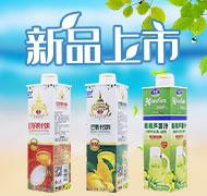 保定小白蘭飲品開發有限公司
