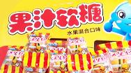 河南省雅思奇食品有限公司