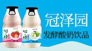 青島優冠生物科技有限公司