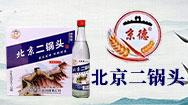 北京市八達嶺釀酒公司