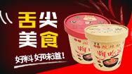 河南小奮青食品有限公司