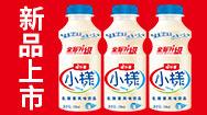 山東燦汁源商貿有限公司