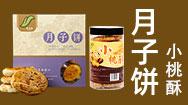南京食舌酥食品加工有限公司