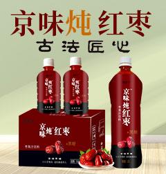 唐山養衛飲品有限公司