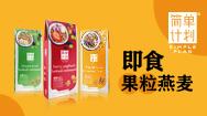山東修賢食品有限公司