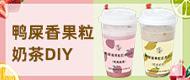 安徽简颜食品科技beplay官网ios