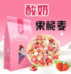 上海康泉电子商务有限公司