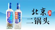 河北燕趙酒業有限公司
