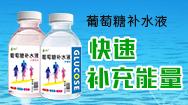 河北冀饮食品科技有限公司