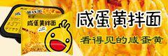 山东省曹县壮大食品beplay官网ios