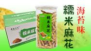 山東貝宇食品有限公司