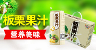 山东亭栗生物科技有限公司