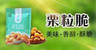 山東亭栗生物科技有限公司