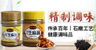 西安市香芝源调味食品有限公司