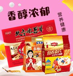 重庆市亲雀食品有限责任公司