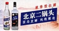 北京市八达岭酿酒公司