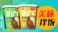 河南藍韻食品有限公司