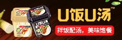 山东省曹县壮大食品有限公司