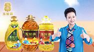 山东玉金香食品有限公司
