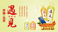 北京宏瑞軒健康產業發展有限公司