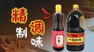 江西梅峰食品有限公司