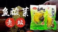 四川百炼堂食品有限公司