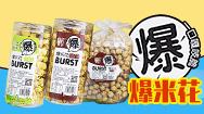 天津市天佑盛嘉食品有限公司