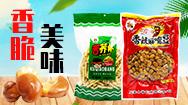天津小爺仨食品有限公司