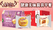 南京云中月品牌管理有限公司