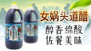 西华县广记商贸有限公司