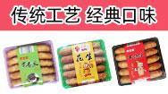 青島成華食品有限公司