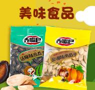 湖南喬峰食品有限公司