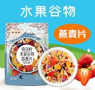 江蘇每享每樂食品有限公司
