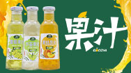 保定小白兰饮品开发有限公司