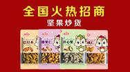 广东集利食品有限公司