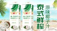 海南文昌明珠食品有限公司