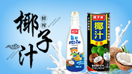 深圳市金牛維生素飲料有限公司