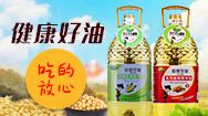 河南爱美味食品有限公司