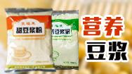 吉林省天绿营养食品厂