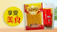 湘潭昊林食品有限公司