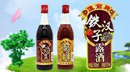 江門市蓬江區臻酒軒商行