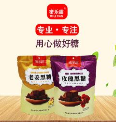 成武縣密樂甜糖業有限公司