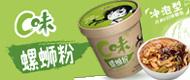 東莞市一傢人食品有限公司